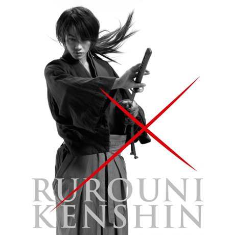Rurouni kenshin the movie