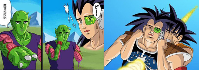dragon-ball-gay